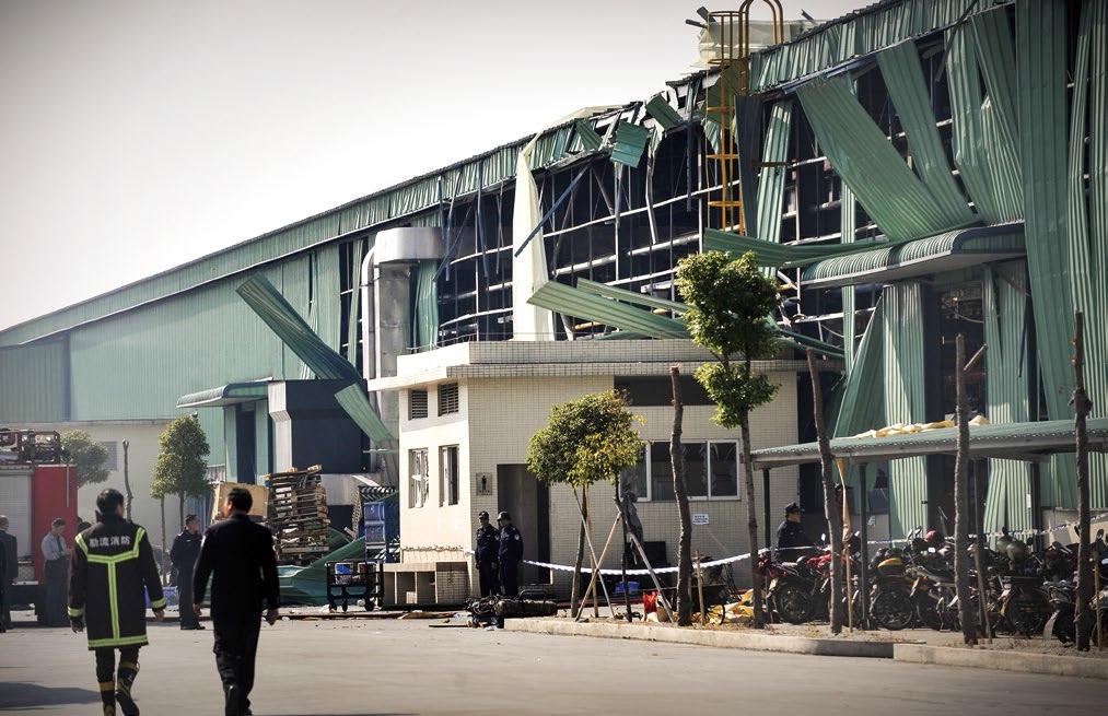 广东富华机械公司气体爆燃工人误操作引发事故18人死32人伤