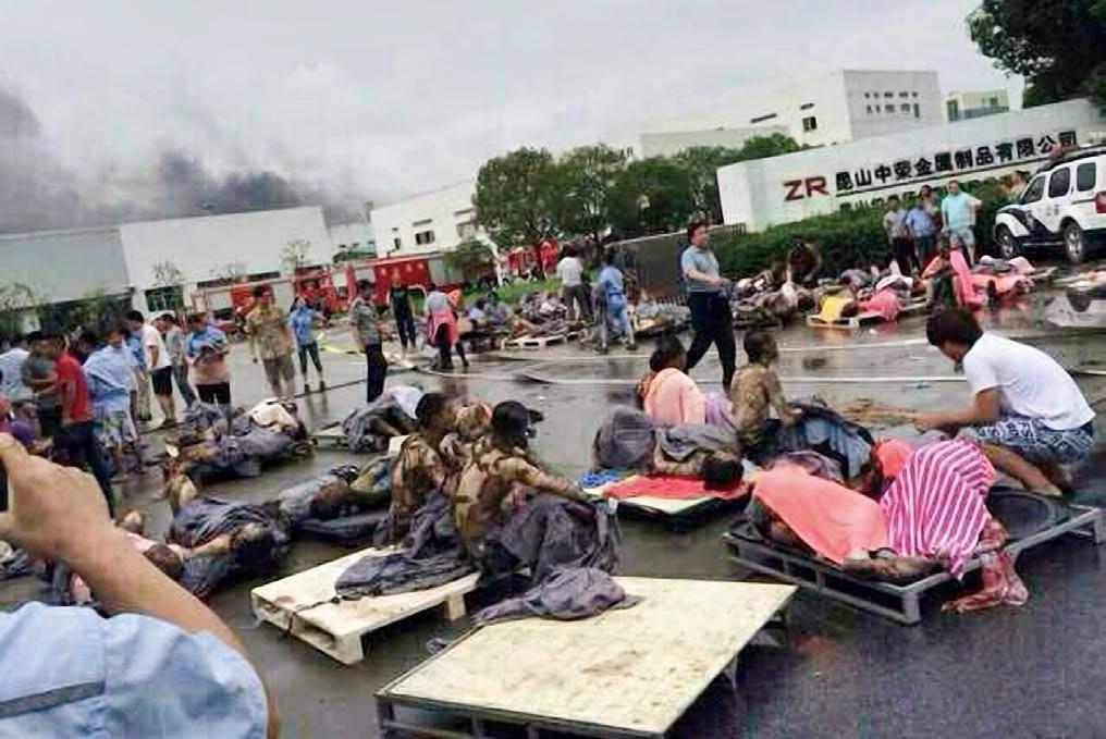 35名地方党政人员被追责江苏昆山粉尘爆炸事故75人死185人伤