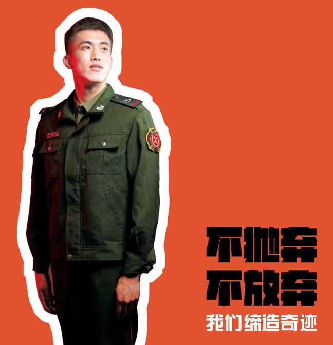 严梦迪:逆袭夺胜成网红