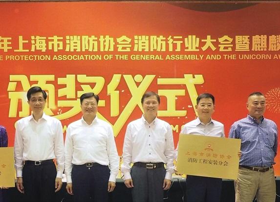 开启消防行业工作新征程专访上海市消防协会消防工程安装分会会长龚宝良