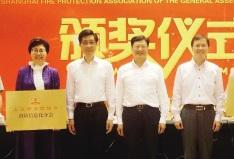 凝聚力量 共同打造智慧消防专访上海市消防协会信息化分会会长陈丽妹
