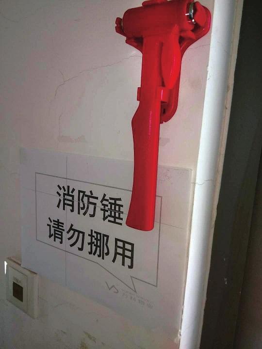 通道门设置消防锤的评议
