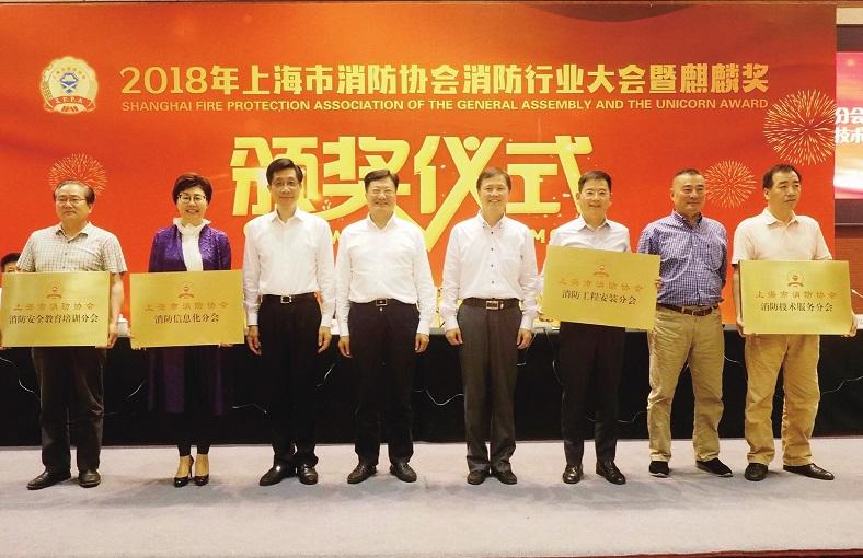 城市消防安全的啄木鸟专访上海市消防协会消防技术服务分会会长霍培国