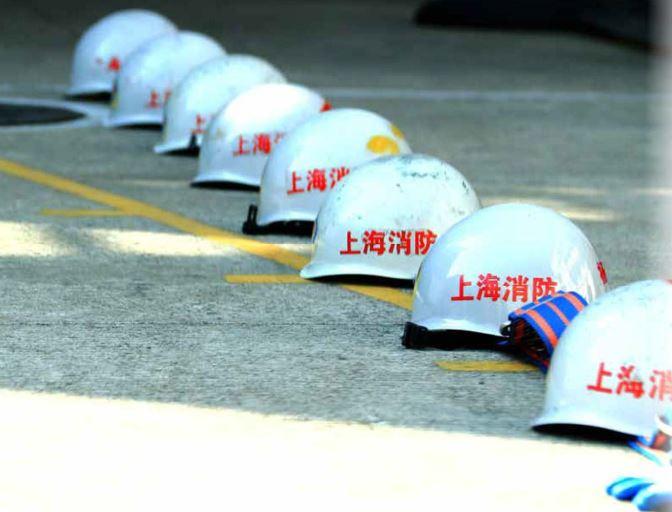 消防行业 转型成长