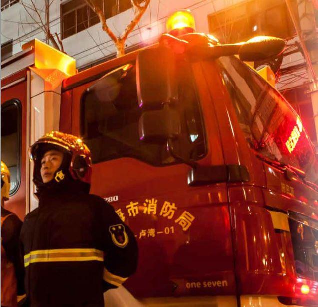 消防体制 革故鼎新