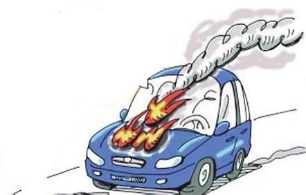 烧了自己的车,怎么就犯罪了?
