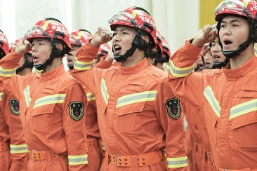 永远做党和人民的忠诚卫士全国消防救援人员学习贯彻习总书记训词精神
