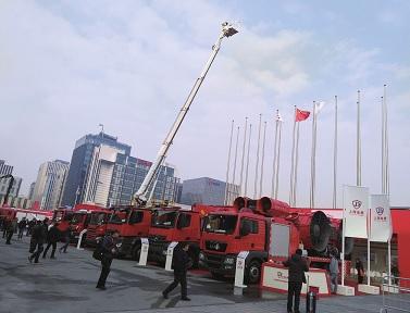 """因为有""""它""""上海市消防协会助力行业发展纪实"""