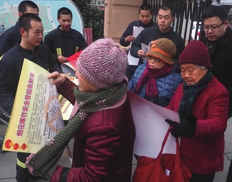 """有一种安静叫""""平安""""上海烟花爆竹持续 4 年 零燃放、零事故"""