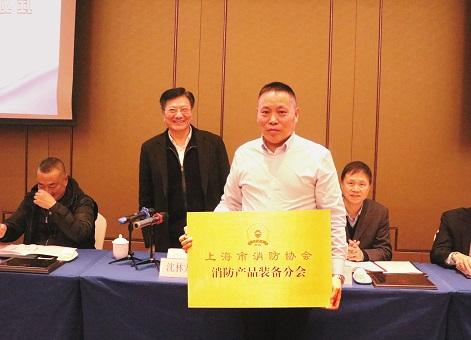 做新时代的行业有为者专访上海市消防协会消防产品装备分会会长徐文辉