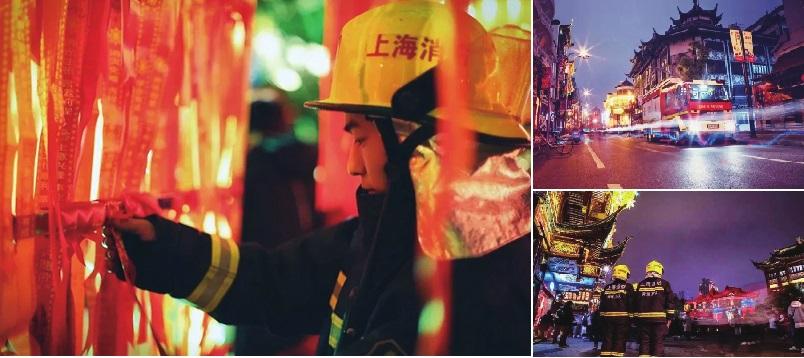"""当""""火焰蓝""""遇上""""春节红""""上海消防指战员坚守岗位确保申城节日安全"""