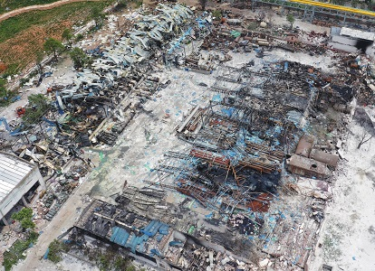 巨响过后河南义马气化厂爆炸致死15人