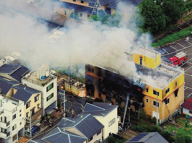 日本动画史上最黑暗的一天——京都动画工作室发生纵火事件致死34人